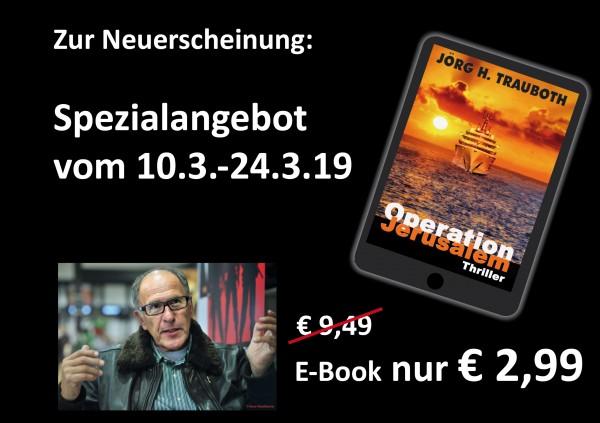 E-Book-Einf-hrungspreis